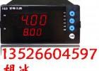 FBQ5000,FBQ5606F,智能操作器