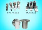 澳洲水热反应釜供应厂家