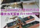 重庆指纹密码刷卡锁1600包安装,强大四合一!