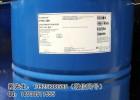 甲基硅油 工业润滑油 硅胶矽油 脱模硅油 绝缘硅油 高温硅油