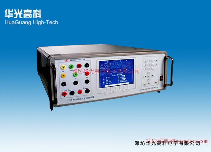 HG5080c交流采样器·变送器校验装置
