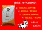 防治奶牛乳房炎降低体细胞提高产奶量的饲料添加剂预混料生产厂家