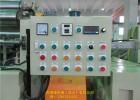 液压反转自动翻胶开炼机_优质开炼机价位