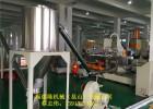 PLA降解塑料造粒机,碳酸钙母料造粒机,功能母料造粒机
