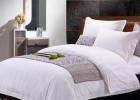 潍坊宾馆床品布草 客房床上用品 床单被子批发