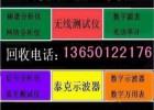 N9342C、仪器求购N9342C 手式频谱分析仪