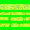 2017山东潍坊现代农业博览会|山东农业科技展览会|农资会|