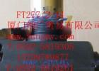 厦门纳广贸易有限公司现货代理FT277/5-38