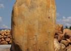 黄腊石厂家供应刻字黄腊石价格