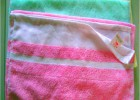 32支丝光毛巾