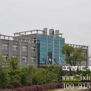江西汇丰管业有限公司