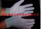 今日特价带检测报告防静电涂掌碳手套专业生产商-鼎盛达
