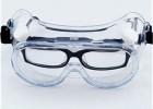 以勒防护眼镜
