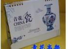 广州台历定做,广州定制2014台历,广州挂历定制