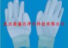 高品质带检测报告无尘尼龙涂掌防护手套咨询商-鼎盛达