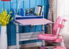 托克拉克多功能儿童学生学习桌椅DS80-1-B