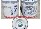 景德镇膏方瓷罐