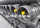 节流式承插式节流式HDPE缠绕增强管生产厂家