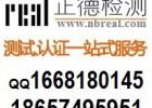 供应出口欧盟甲油胶CPNP注册,美甲产品CPNP认证注册