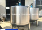 鹤壁500L加热搅拌罐化工溶液稀释搅拌桶