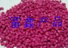 耐高温色母粒,耐高温色母粒厂家,耐高温色母粒价格,耐高温色母
