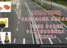 济宁曲阜公路划线漆报价优质公路划线漆批发