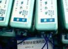 供应JD-36v锅炉双色水位计荧光灯电子镇流器 荧光灯灯管