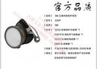 3M防護口罩_知名廠家文京勞保_3M防塵防毒半面具規格
