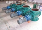 YJD-HX-16型星型卸料器专业生产