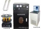 光化学反应仪|多试管控温光化学反应仪|多功能光化学反应仪