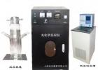 光化学反应|大容量控温光化学反应仪|大容量光化学反应仪价格