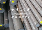 现货DT3易削纯铁管工业纯铁棒DT3冷轧卷料线材电解铁