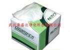 顶级厂商带检测报告金佰利S-200无尘擦拭纸精密型擦镜纸
