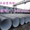 高密度聚乙烯防腐钢管厂家
