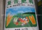 化肥农药种植销售