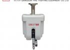 海南自动寻的喷水灭火装置CCCF认证产品