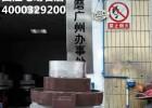 电动石磨行业领先-石磨厂家采用新技术磨浆