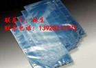 佛山厂家溢昌达供应PVC收缩袋 POF收缩袋 收缩袋