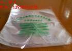 大量销售 环保POF塑封包装膜 热收缩膜POF热收缩膜吸塑膜