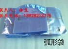 专业定制 弧形手机收缩袋 优质软性收缩袋 PVC异形收缩袋