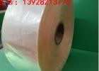 大量销售 环保POF热收缩袋POF热缩弧形梯形袋圆弧袋收缩膜
