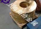 厂家定做H62黄铜棒材 H62黄铜板材特价