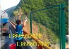 新疆護欄網|公路護欄網|鐵路護欄網|雙邊護欄網