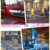二手钢结构生产线  二手钢结构生产线
