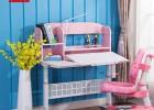 托克拉克DS100-3-B多功能儿童学生学习桌椅