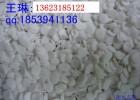 供应小塑料件用东泰透明母料
