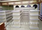 惠州博罗货架厂家 超市货架批发