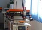 供应虎门丝印机,虎门平面丝印机,东莞自动丝印机