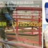 广告牌栏杆管道等大型钢铁工件专用除锈防锈剂