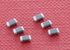 无线充电器专用贴片电容1812 103J 100V NP0